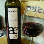 堂島精肉店 - 赤ワイン (スペイン)