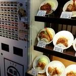 南蛮食堂 - 券売機とサンプルディスプレイ