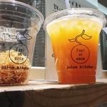 フィール アット イーズ ジュース キッチン - デコポンのジュース