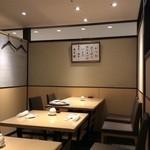 築地 寿司清 - 半個室のスペース