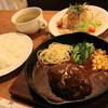 古時計 - 料理写真:ハンバーグステーキ
