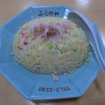 冨士乃屋 - かにチャーハン¥650