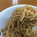 哲 - 麺リフト