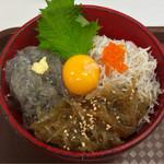 36598151 - 「湘南しらすの3色丼」1599円