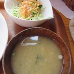 レストラン でん園 - お味噌汁&サラダ