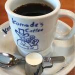 36598947 - コーヒー