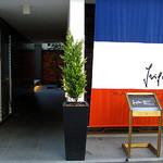 frigerio - お店の入り口