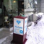 Y's Café -