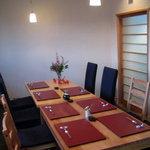 和料理 日和 - 10名様まで同席で貸切できます。