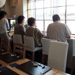 和料理 日和 - 鎌倉の山々を見ながらお食事できます。