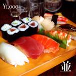 三河鮨 - 並:1000円