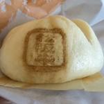 ウァン - 料理写真:松坂牛まん 460円
