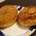 パン・ド・ボヌール - カレーパン&チーズのパン