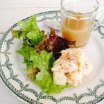 リロンデル - 前菜