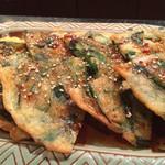 韓国料理とうがらし - 神チヂミ
