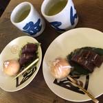36604525 - お茶菓子セット