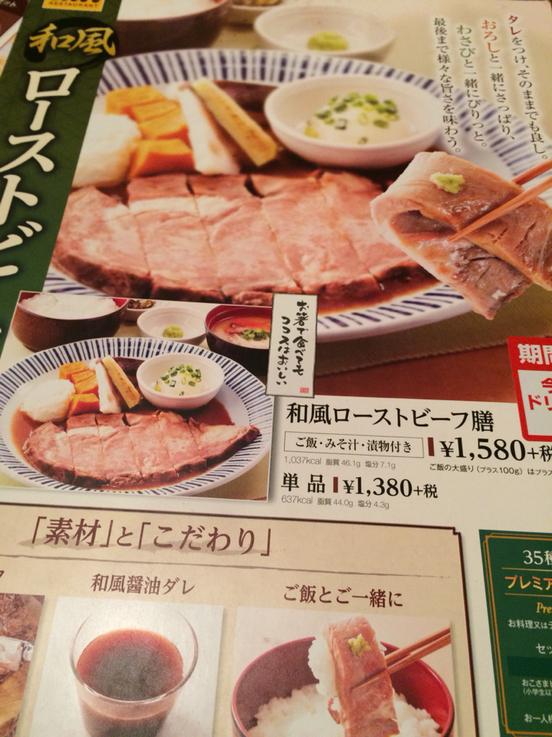 ココス 小山駅東店 name=