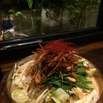 博多金鯖 - もつ鍋。味噌味。2人前。