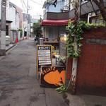 金魚CAFE - あったあった