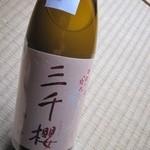 三千櫻酒造 - 料理写真: