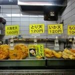 名代 富士そば - あげ置き天ぷら類