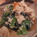味農家 - 小松菜たっぷり きのこの卯の花