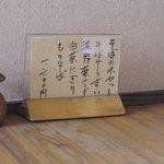 手打ちそば そばの木 - メニューのそばの木セット1600円を注文。