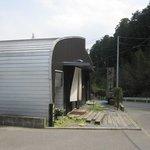 手打ちそば そばの木 - モーモーランドを越えた那珂川の山奥にある蕎麦屋。