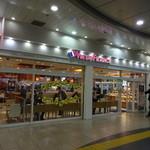 36610237 - 長岡駅の改札外