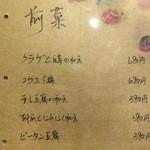 Gracefamily 火鍋専門店 - エビ餃子