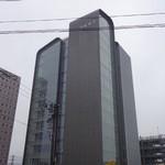 おおはし - 目の前はブルボン本社ビル