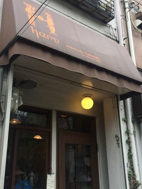 カフェ・ハル - 北長狭通り、西元町駅、花隈駅近くの可愛いカフェです