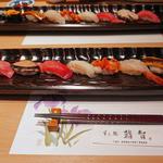 鮨智 - 極上寿司