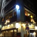 串屋 壱和 - 三田図書館の斜向かいくらい、カラオケ歌広場の隣