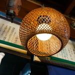 丸竹食堂 - 内観