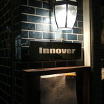 イノーヴェ - 看板