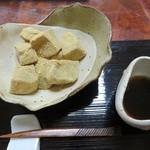 36615973 - わらび餅