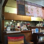 和sian-cafe aimaki -