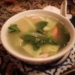 タイ国料理店 イサラ - ゲーンチュー