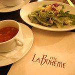 カフェ ラ・ボエム - ランチセット スープ&サラダ
