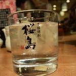 喜多郎寿し - 赤霧島で乾杯♪