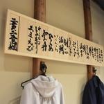 喜多郎寿し - ¥250のにぎりラインナップ。