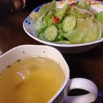 グリルこうや - スープ、サラダセット