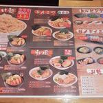 36623228 - つけ麺が一押しかな? 和風や味噌もあります。