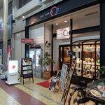 カフエ・テラスオズ - 店入口