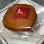 cafe 紅 - 梅酒ケーキ(パッケージあける前)