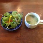 バオバブ - 少量すぎるサラダに優しい味の味噌汁