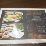 宙 SORA 韓国家庭料理&焼肉 - セットメニュー