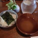カナカナ - ご飯とみそ汁(カナカナごはん)