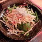 鶏頂天 - 大根とジャコのサラダ